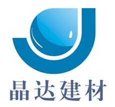 杭州晶达建筑材料有限公司