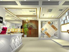 2014第十五届中国(郑州)国际建筑装饰材料博览会