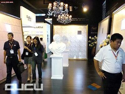 2014中国集成吊顶及天花材料(广州)展览会